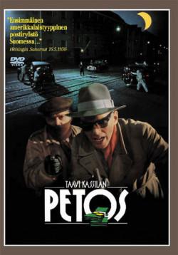Petos DVD