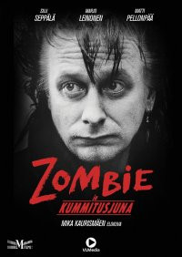 Zombie ja kummitusjuna DVD