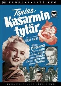 SF: Kasarmin tyt�r DVD