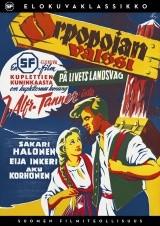 SF: Orpopojan valssi DVD