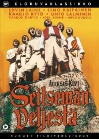 SF: Seitsem�n veljest� DVD
