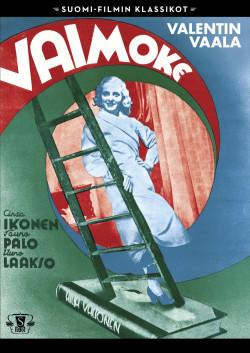 Suomi-Filmi: Vaimoke DVD