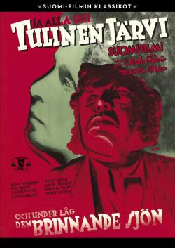 Suomi-Filmi: Ja alla oli tulinen j�rvi DVD