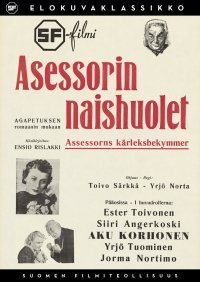 SF: Asessorin naishuolet DVD