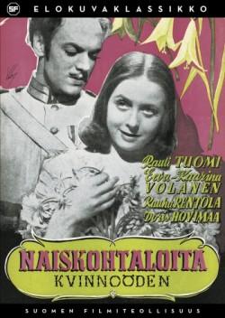 SF: Naiskohtaloita DVD