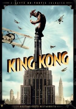 King Kong (Juhlajulkaisu)