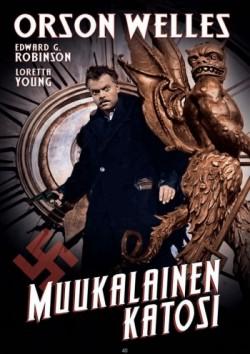 Muukalainen Katosi DVD