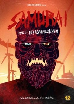 Samurai Rauni Repolainen 2-DVD Rättö, Mika