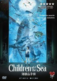 Children Of The Sea (dvd)