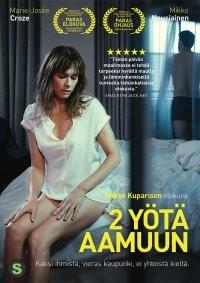 2 Y�T� AAMUUN DVD