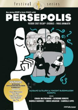 PERSEPOLIS, DVD-tallenne