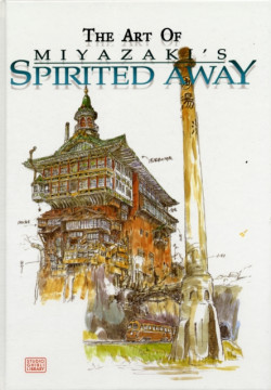 The Art of Spirited Away Miyazaki, Hayat