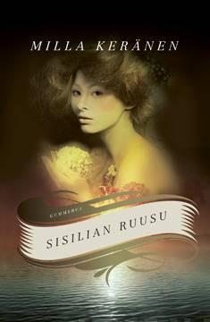 Sisilian ruusu